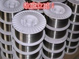 YD132-1堆焊药芯焊丝