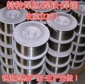 YJ551Ni1M是钛钙型渣系的富氩混合气体保护药芯焊丝