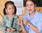 永和小牛津双语才艺幼儿园加盟优势有哪些 加盟电话多少
