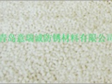 【青岛意瑞诚】气相防锈母料,VCI防锈母粒