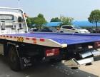 十堰市24小时汽车救援服务拖车送油搭电换胎换电瓶