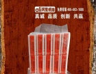 重庆老火锅盒抽纸巾订做 双层面巾纸定制 山东广告纸