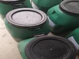 混凝土養護劑專業快速 混凝土養護液