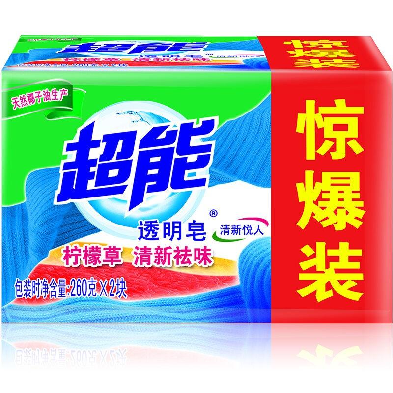 肥皂批发厂家