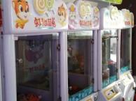 虹猫蓝兔娃机动漫IP娃娃机最新礼品机