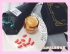Youmei优美糖果一盒可以瘦多少斤?有副作用吗?