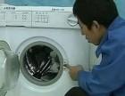 欢迎进入+西安小鸭洗衣机巜(维修服务)网站