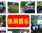 常州推荐【水蜜桃农家乐】龙虾烧烤葡萄 微信有惊喜