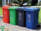 重慶塑料垃圾桶批發市場