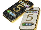 iPhone5 5s 连体金边双开足球纹手机壳 足球纹左右开电镀