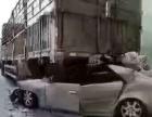 汽车保险!!!!!!!!!