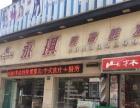 上海西站口 40年产权11号线 已面谈房东 138