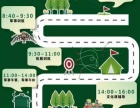 上海西点夏令营,提高孩子的素质教育