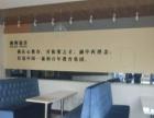 王老师:勤辉教育中考冲刺班 期中期末 会考班