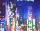 出售松江泗泾商业街商铺 可自营 可出租 可重餐饮