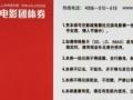 绍兴银泰城卢米埃电影票3张(包含饮料和爆米花优惠套餐)