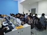银川电脑培训机构 办公软件速成班