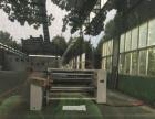 其他 淄川区昆仑镇张博路东 厂房 1500平米
