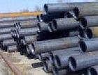 三聚源钢管招商加盟
