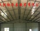 承接兰州一切关于彩钢活动房的工程厂家直销价优保质量