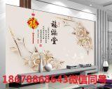 山东2513瓷砖背景墙打印机厂家地址