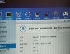 128G固态硬盘,12寸镜面宽屏联想ibmx201