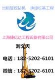 南京无限达工程设备有限公司