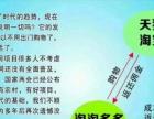 【淘宝/天猫内部优惠券代】2017互联网创业首选