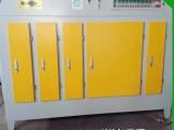 uv高效光解氧化净化除臭设备 废气处理设备uv光催光解净化器