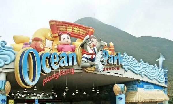 丽水到香港2日游海洋线皇朝端午节特价159起