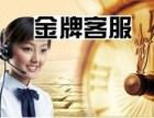 徐州现代中央空调售后维修%服务-电话~是多少