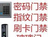 上海静安区安装玻璃门锁、维修电子锁、安装电子锁
