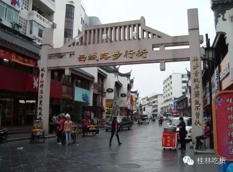 桂林中心繁华地西城路步行街拎包入住30一天400一月