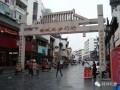 桂林中心繁华地西城路步行街拎包入住600一月.免费热水电网络