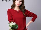 2015秋冬新款女式针织衫韩版长袖短款纯色宽松针织打底衫套头毛衣