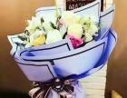 开业花篮 生日花束 艺术插花 玫瑰花礼盒预定
