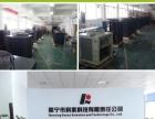 厂家直销光伏发电电站设备、太阳能路灯欢迎定制