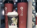 饮品加盟业界翘楚,茶与花间店店爆满赚不停