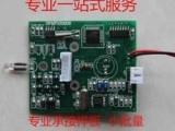 上海庆欢电子PCBA代工代料 焊接打样 电路板贴片加工厂