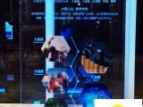 晋城激光打标玻璃