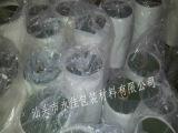 厂家直销 批发PET塑料包装材料 PET热收缩膜