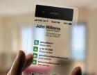高档名片印刷 PVC名片印刷 防水名片 会员卡制作