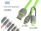 1米 苹果手机数据线 2合1 iphone5S/6一拖二 USB