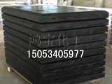 聚乙烯含硼板核电站防中子板