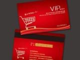 萧山购物卡回收 萧山超市卡回收公司