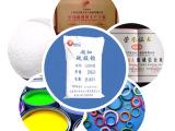 批发B101钛白粉塑料PVC管材专用