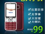 Nokia/诺基亚直板手机路虎三防老人手机超长待机大字大声老年手