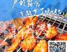 漳州周末可以去哪里团建海边烧烤露营