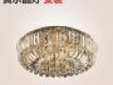南昌壁灯安装服务有限公司