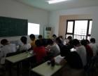 名校在职教师新高一各科暑假班7.27号开课免费试听